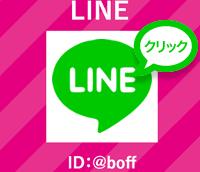 line ink