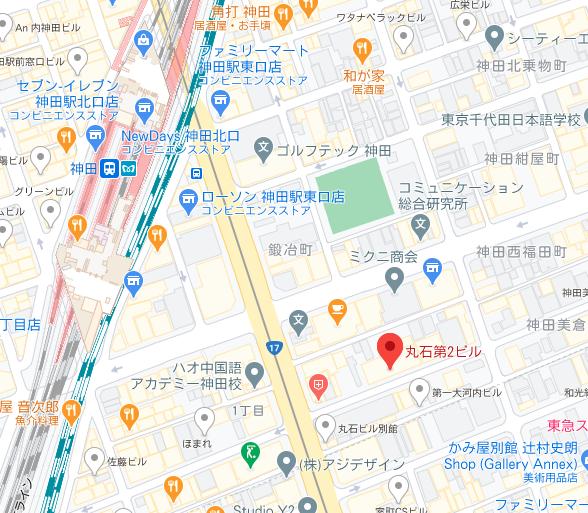 东京事务所MAP