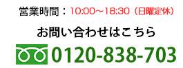 電話番号(TEL)