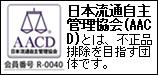 【ブランドオフ(BRANDOFF)】